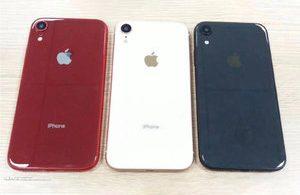 Apple, Neyin Peşinde?